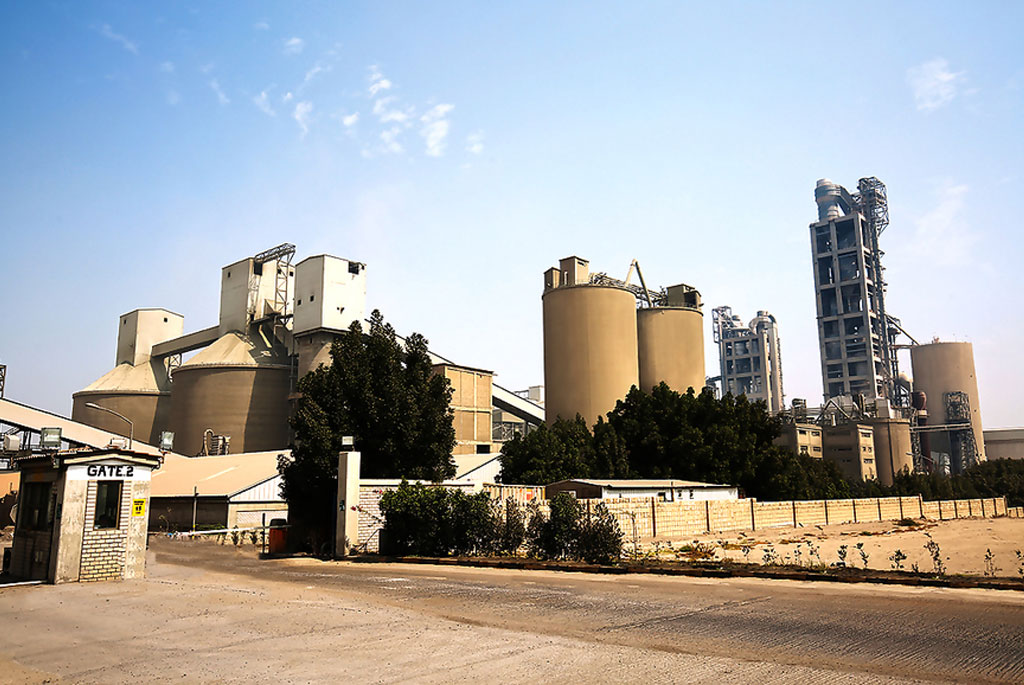 Kuwait Cement Company – Kuwait Cement Company